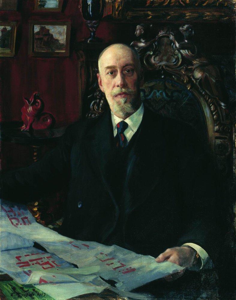 Борис кустодиев 1878 1927 россия