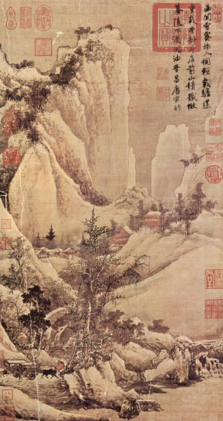 Средневековая китайская живопись, пейзаж. Тань Инь. «Горный проход после снегопада»