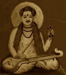 Paluke bangara mayena,  (Ramadasu)