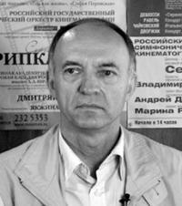 Sergey Skripka