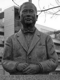 Tadashi Yanada