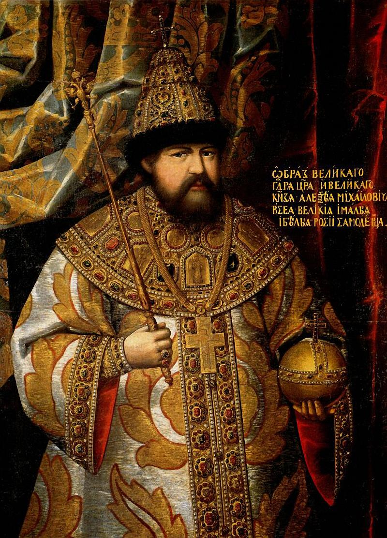 Tsar of Russia Aleksey-Mikhailovich