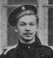 Anatoliy Lenin