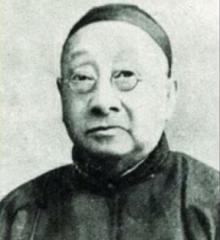 Yu Sulu-