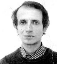 Yuri Wustin