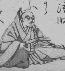 Minamoto Yoriyoshi