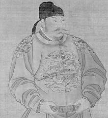 Goshoraku No Kyu, gagaku (c. 627-49),  (tsung)