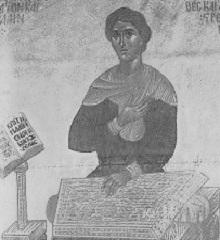 Thessalonica Kratima,  (Glykaios)