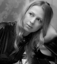 Tatiana Bezmenova