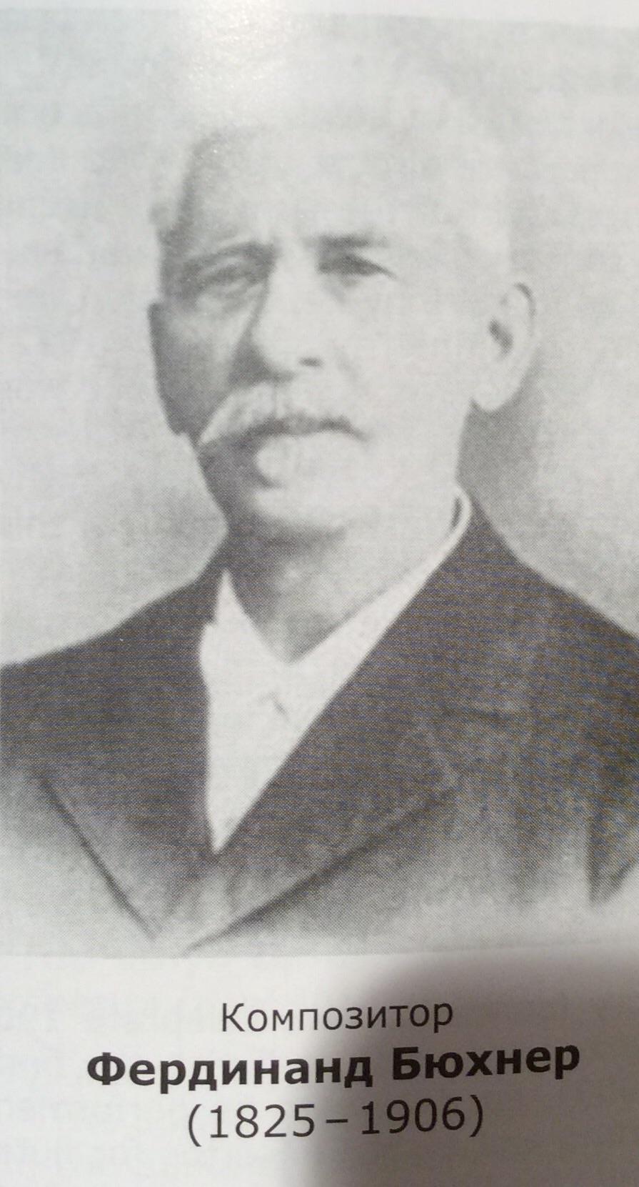 Ferdinand Buchner