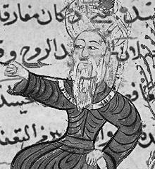 Ibn Jafaya