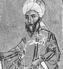 Ibn Labbana
