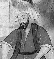 Amat al-Aziz al-Husayniyya
