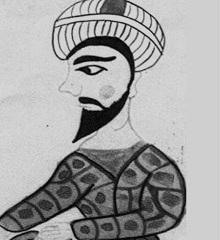 Al-Rusafi