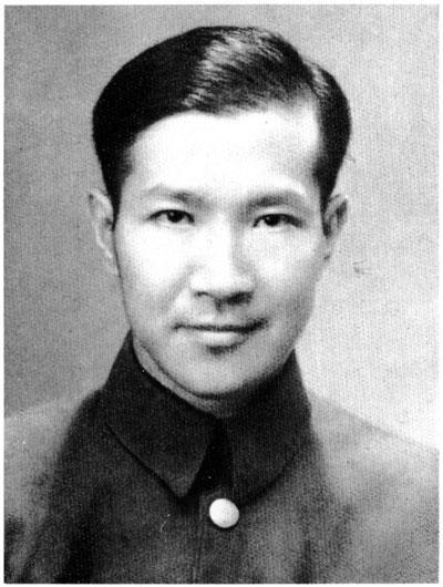 Xingha Xian-