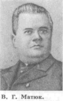 Viktor Matiuk